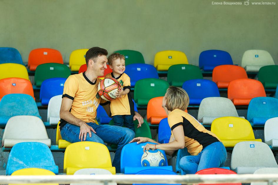 семейная фотосессия на стадионе в нижнем новгороде фотограф