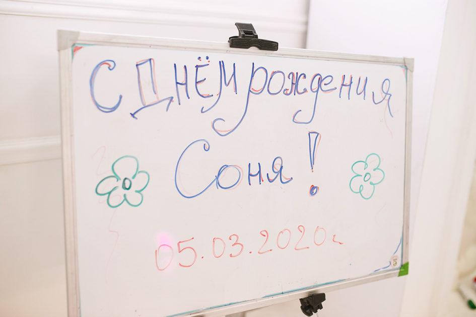 фотосъёмка детского дня рождения в нижнем новгороде недорого акция