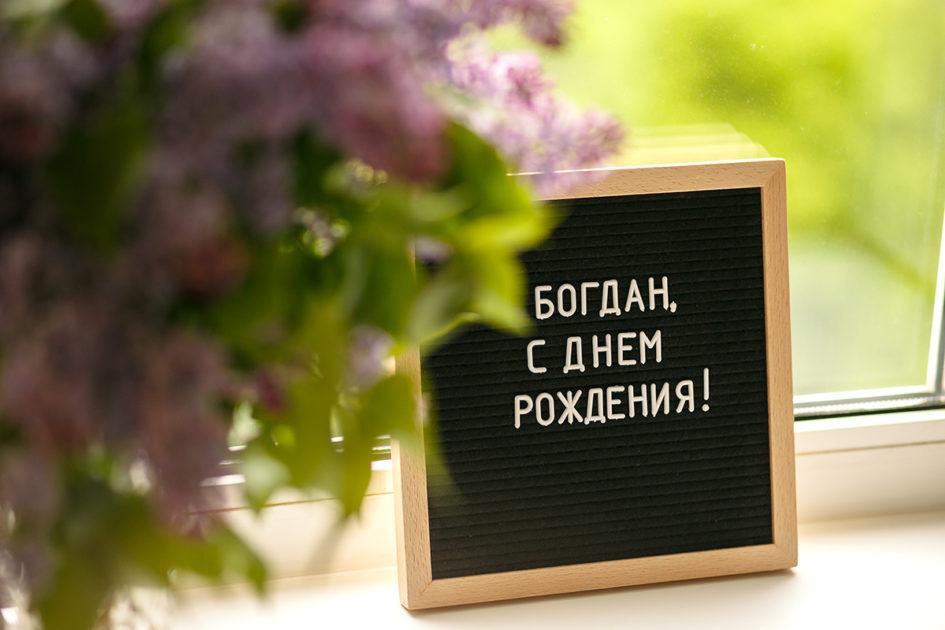 фотосессия дома нижний новгород